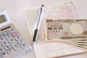 電卓とお金と通帳