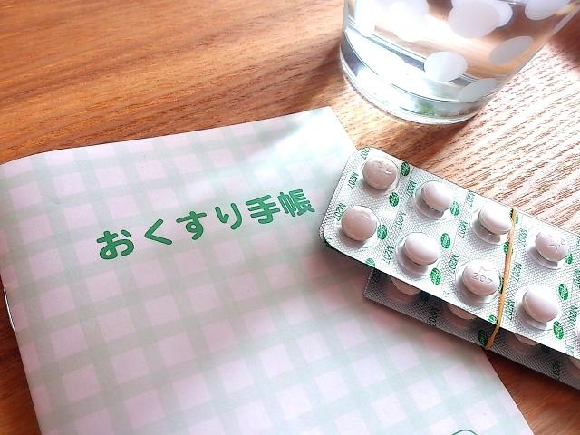 お薬手帳とくすり