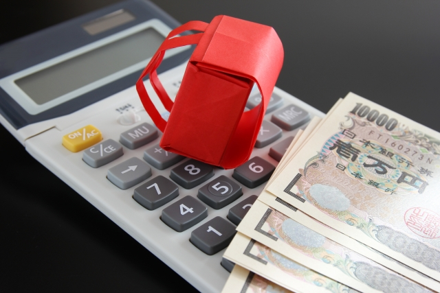 ランドセルとお金と計算機