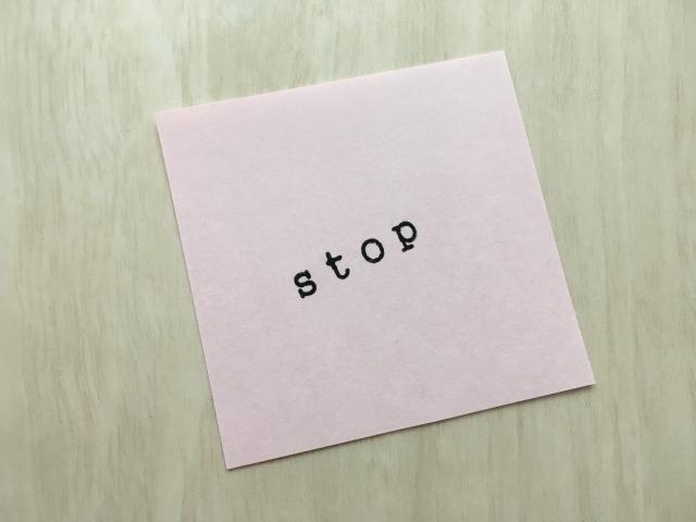 STOPの文字が書かれた紙