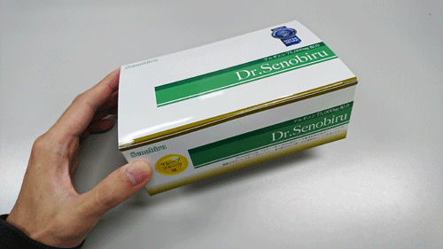 ドクターセノビルの箱