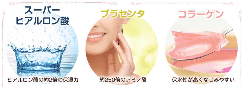 ベルタマザークリームは肌を保湿する