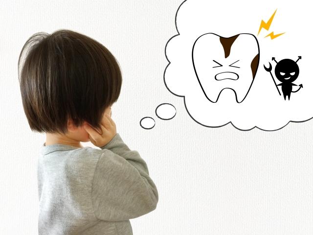 歯磨きを嫌がる子どもの歯を磨く方法&おすすめグッズ